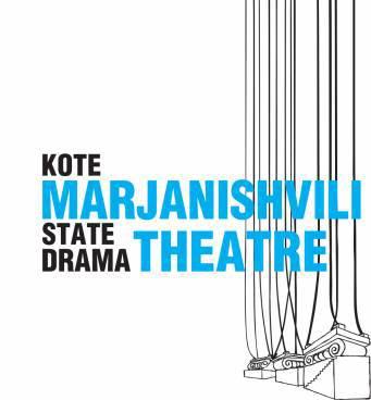 Marjanishvili Theatre