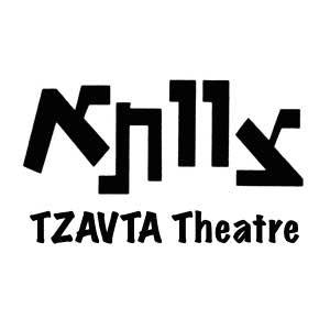 TZAVTA Theatre